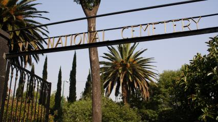 The entrance gate to Mexico City National Cemetery.