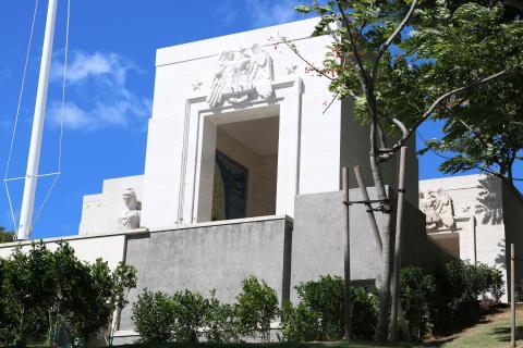 Vietnam War Pavilion was added to the Honolulu Memorial in 2012.